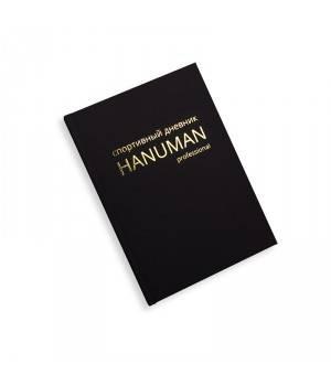 Дневники Hanuman Спортивный дневник HANUMAN (черный)