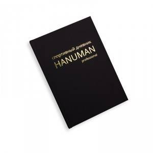 HANUMAN (черный)