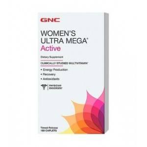 Women's Ultra Mega Active - уценка