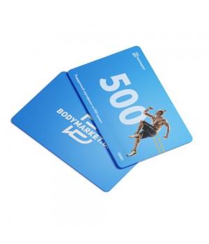 Подарочные карты Bodymarket Подарочная карта (500 грн)