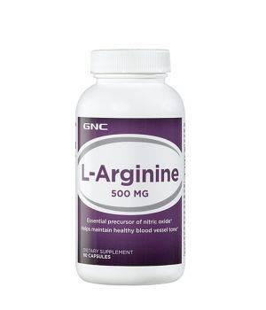 L Аргинин GNC L-arginine 500